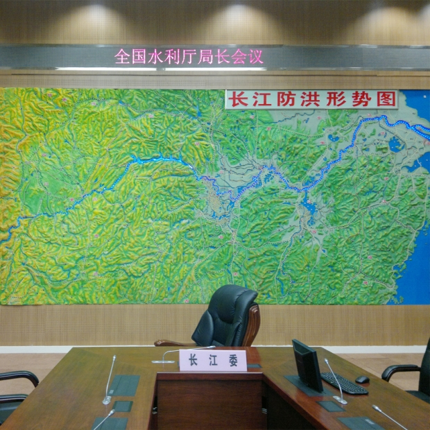 Flood Risk Management in China